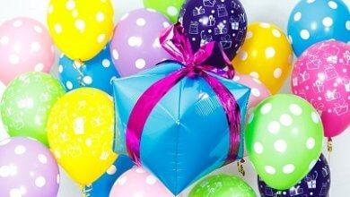 Photo of Яркие подарки и воздушные шарики на день рождения ребенку