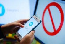 Photo of Алламжонов сравнил требование заблокировать Telegram с блокировкой Facebook в Узбекистане