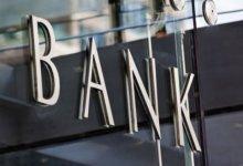 Photo of Договора на предоставление банковских услуг будут составляться на узбекском языке