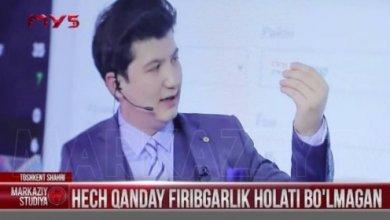 Photo of На узбекском ТВ ведущий перепутал номер билета и объявил выигравшим Nexia 3 другого человека — видео