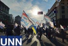 Photo of Протестующие перекрыли столичный Крещатик