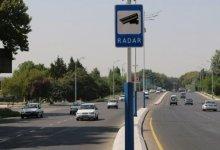 Photo of Работают ли все дорожные радары в Ташкенте?