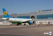 Photo of Uzbekistan Airports стал членом Международного совета аэропортов