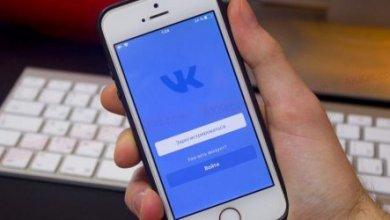 Photo of В группах Навального во «ВКонтакте» выявлена массовая накрутка ботов