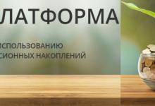 Photo of В Казахстане начался прием заявок на досрочное снятие пенсионных