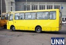 Photo of В Киеве уменьшили количество маршруток и автобусов