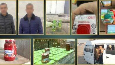Photo of В Ташкенте предприниматели пытались продать просроченные продукты почти на 2,5 млрд сумов