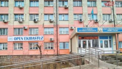 Photo of Замакима Экибастуза прокомментировала скандал с фейковыми аккаунтами