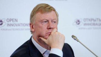 Photo of Чубайс предложил новую реформу