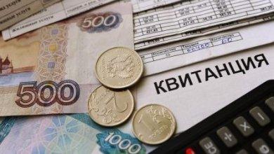 Photo of Общая сумма долга россиян за ЖКХ достигла 625 миллиардов рублей