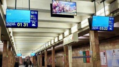 Photo of Один из выходов станции метро «Контрактовая площадь» не будет работать до 13 февраля