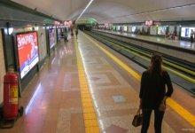 Photo of Станцию метро «Байконыр» временно закрыли в Алматы