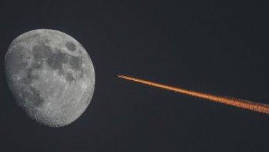 Photo of Турция разрабатывает гибридную ракету для полета на Луну