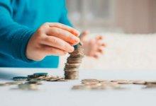 Photo of В Узбекистане вводится новый порядок выплаты алиментов