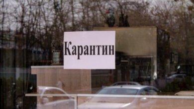 Photo of Какие карантинные ограничения будут введены с 18 апреля в Узбекистане?