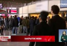 Photo of Казахстанцы застряли в аэропорту Стамбула