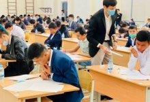 Photo of Опубликован список школьных экзаменов в 2021 году