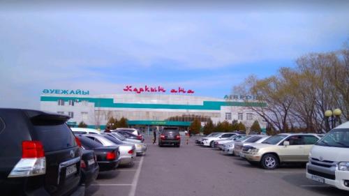 Photo of Пользователи высмеяли аэропорт «Коркыт ата» в Кызылорде