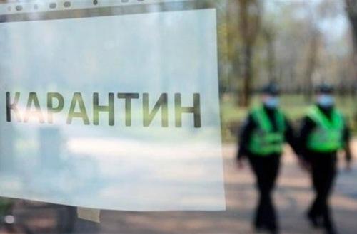 Photo of В Киеве закрыли еще два ресторана за нарушение карантина