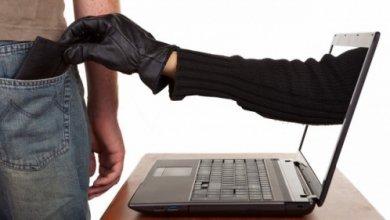 Photo of В МВД Узбекистана рассказали о новой схеме интернет-мошенников