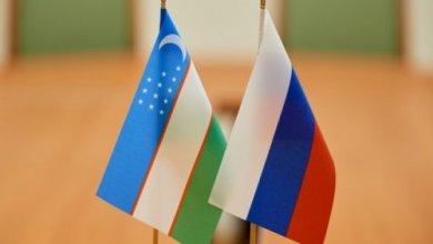 Photo of В сентябре в Узбекистан прибудут еще 100 учителей из России