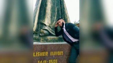 Photo of ТикТокера, подшутившего над памятником Алишера Навои, посадили на 15 суток