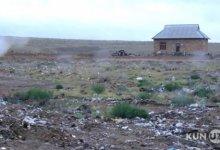 Photo of Усиливается ответственность за самовольный захват земель – Минюст