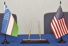 Photo of Узбекистан и США готовят первое заседание диалога стратегического партнерства