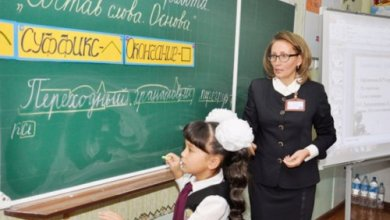 Photo of В МНО объяснили, почему в русских классах узбекский язык будут преподавать как иностранный