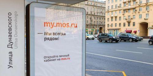 Photo of Жители Москвы воспользовались услугами и сервисами на mos.ru 2 млрд раз