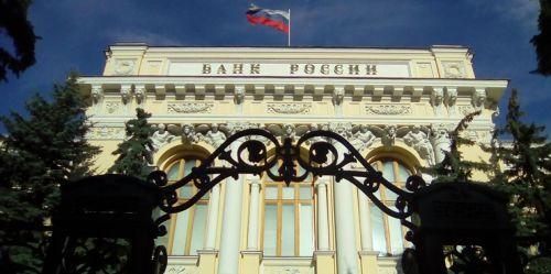 Photo of ЦБ пообещал продолжить «закручивать гайки» для защиты россиян