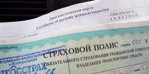 Photo of Госдума отменила обязательный техосмотр для ОСАГО