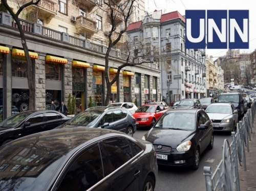 Photo of На улицах Киева с утра образовались пробки: где затруднено движение