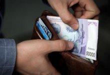 Photo of «Новый Узбекистан» по старой схеме? С государственных организаций собирают деньги на медиапрограмму