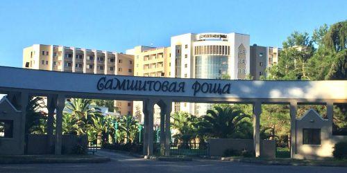 Photo of В Абхазии местный житель расстрелял российских туристов