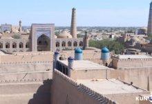 Photo of В Узбекистане создано Агентство культурного наследия