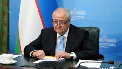 Photo of Глава МИД Узбекистана посетит с рабочим визитом Корею