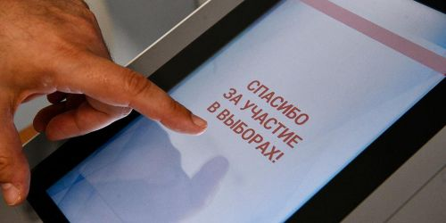 Photo of В Москве началось тестирование системы онлайн-голосования