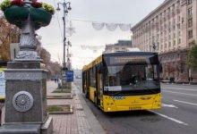 Photo of В Киеве на День Независимости из-за военного парада ограничат движение транспорта на некоторых улицах