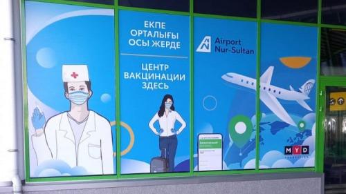 Photo of На вокзале и в аэропорту Нур-Султана открыли пункты вакцинации