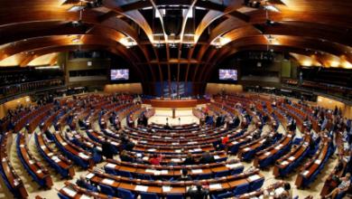 Photo of Российской делегации в ПАСЕ запретили перемещаться по Страсбургу
