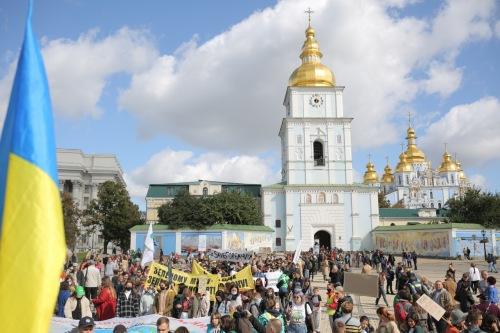 Photo of В Киеве прошел климатический марш