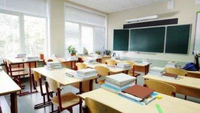 Photo of В школах Иркутска появились «наркопосты»