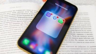 Photo of ВЦИОМ: 29% россиян тратят на соцсети и мессенджеры более трех часов в день