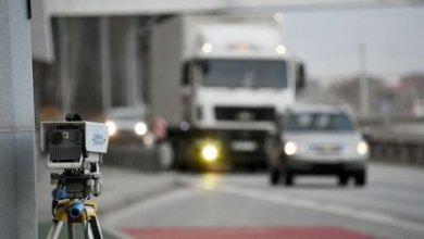 Photo of Водителей перестали штрафовать за превышение средней скорости