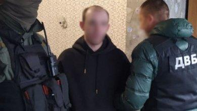 Photo of Вымогали деньги у наркозависимых: в Киеве задержали банду псевдокопов