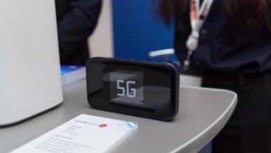 Photo of ZTE представляет инструменты для расширения возможностей цифровой трансформации в Евразии с помощью 5G