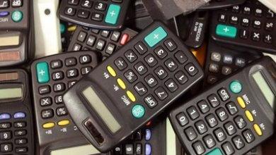 Photo of Калькуляторы необходимы везде