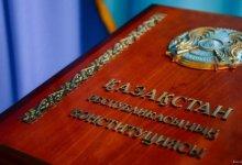 Photo of 15 миллионов тенге хотят потратить в ВКО на «антиконституционное мышление»