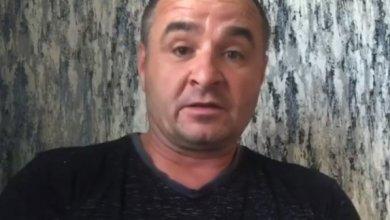 Photo of Алексей Щетинин — кто это и почему его разыскивают?